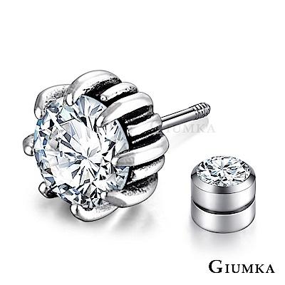 GIUMKA 神龍之爪925純銀男女中性耳環-共2色
