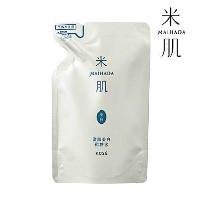 【KOSE 高絲】 米肌 澄肌美白化粧水(補充包) 110ml