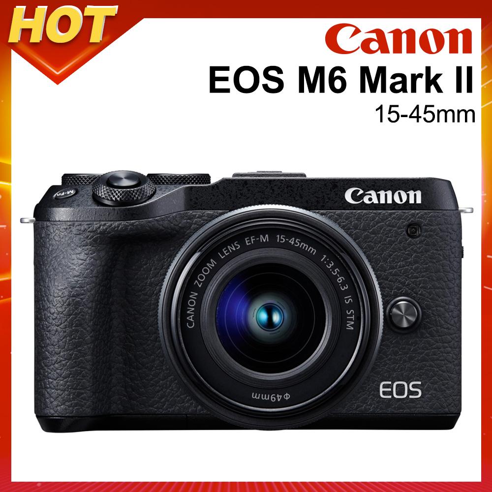 Canon EOS M6 Mark II (M2) 15-45mm 變焦鏡組(公司貨)