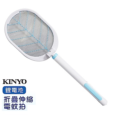 KINYO鋰電池折疊伸縮電蚊拍(CM2240)