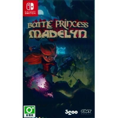 戰鬥公主瑪德琳 Battle Princess - NS Switch 中英日文日版