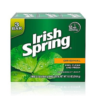 美國 Irish Spring 運動香皂-104.8g(3入組)