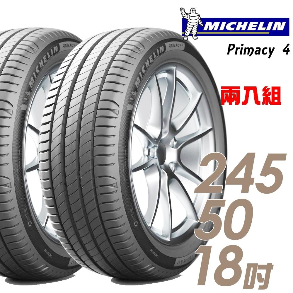 【米其林】PRIMACY 4 高性能輪胎_二入組_245/50/18(PRI4)