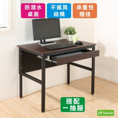 《《DFhouse》頂楓90公分電腦辦公桌+1抽屜-胡桃色 90*60*76