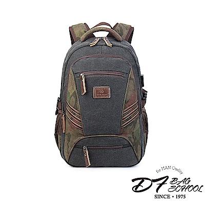 DF BAGSCHOOL - 男士USB休閒水洗迷彩雙肩帆布後背包-共2色
