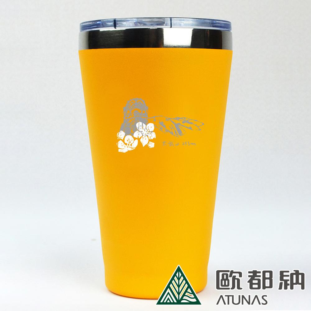【ATUNAS 歐都納 】太武山真空斷熱隨行杯(A6-K1906黃/不鏽鋼/保溫杯)