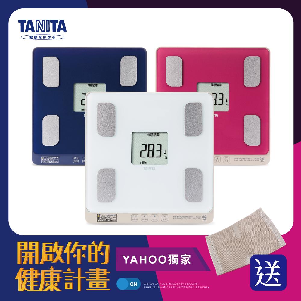 日本TANITA自動辨識七合一體組成計BC758(三色)