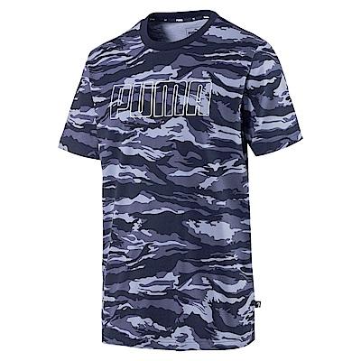PUMA-男性基本系列迷彩短袖T恤-寶石藍-歐規