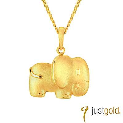 鎮金店Just Gold 親子情純金系列 黃金墜子 大象媽媽