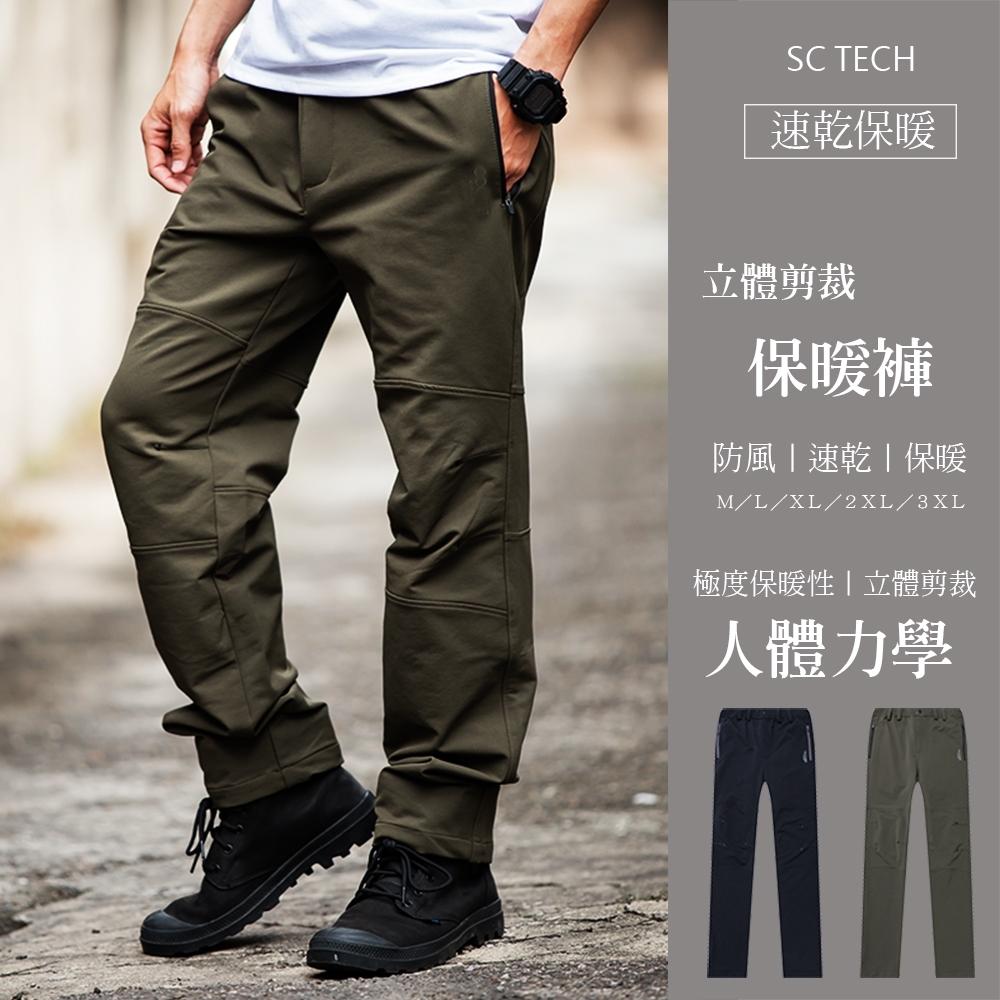 Secret Closet-素面機能尼龍衝鋒保暖褲-軍綠
