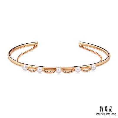 點睛品 Wrist Play 18K玫瑰金珍珠雙鍊手環