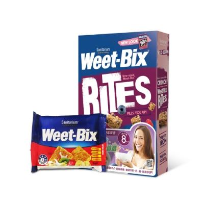 【Weet-Bix】澳洲全穀片-MINI野莓口味(510g/盒) 送麥香隨身包1包