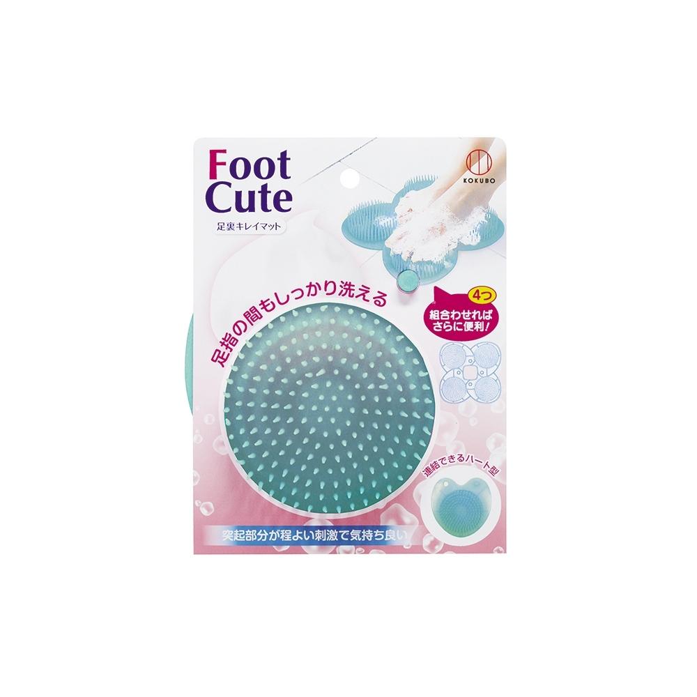 日本-小久保 Foot cute多功能足部腳底清潔墊(藍綠色)