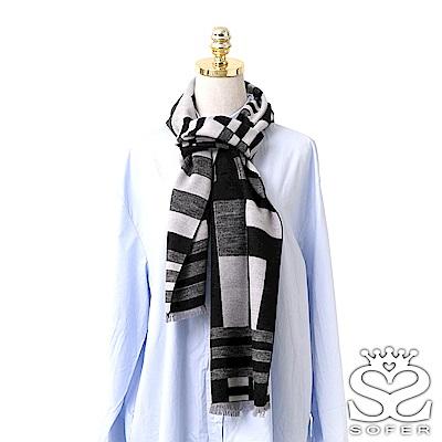 SOFER 馬賽克紋100%蠶絲圍巾 - 黑白