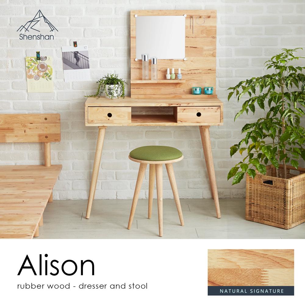 H&D 艾利森木作簡約化妝鏡台組(含椅)