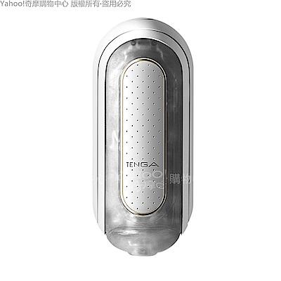 日本TENGA FLIP 0(ZERO)充電式次世代快感自慰器 電動版 白 TFZ-101