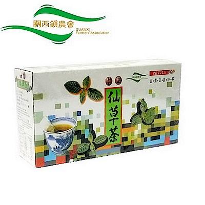 關西鎮農會 仙草茶包(3gx90入)