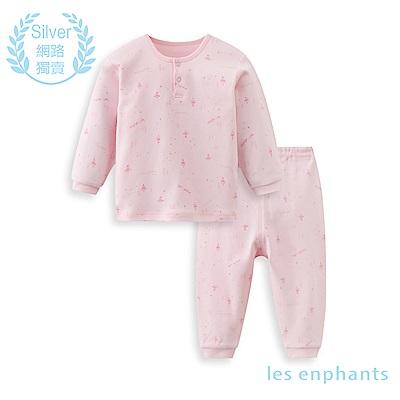 les enphants 精梳棉系列森林兩粒釦套裝(共2色)