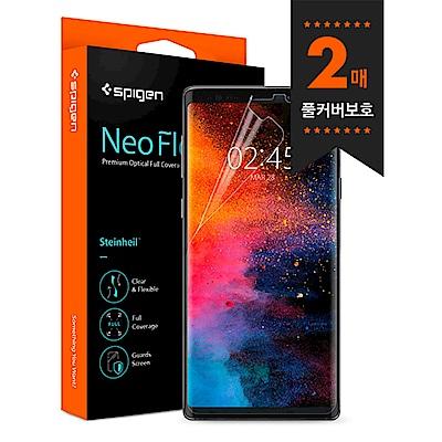 SGP / Spigen Note 9 Film Neo Flex防刮保護貼-2入