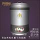 Royal蒸氣烘乾負離子消毒鍋 product thumbnail 1