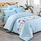 Betrise童趣  特大-3M專利天絲吸濕排汗三件式床包枕套組