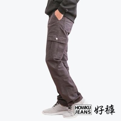 HowKu好褲鐵灰純棉百搭多袋工作褲