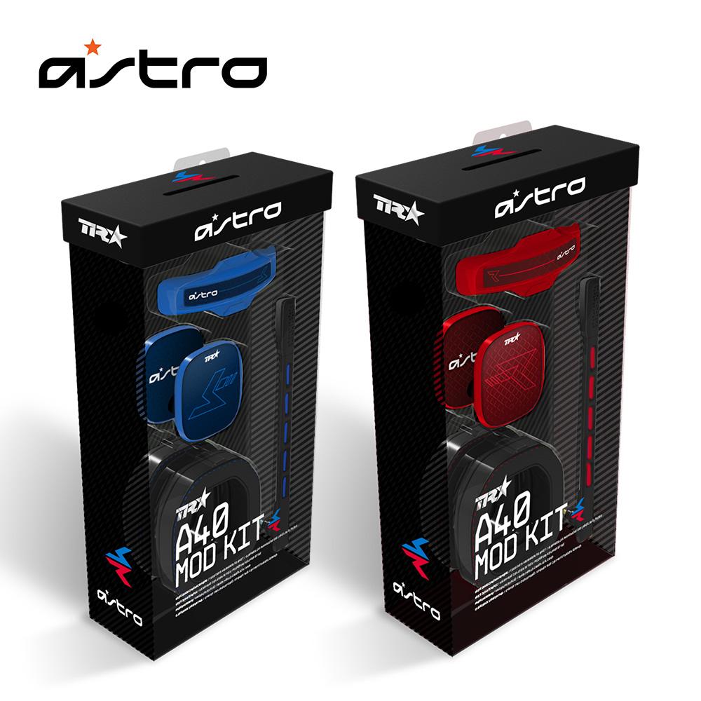 羅技 ASTRO A40電競耳機配件組