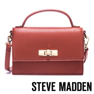 STEVE MADDEN-BBASIC 簡約名媛金屬扣翻蓋小方包-咖啡色