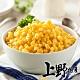 【上野物產】急凍生鮮 台灣產香甜玉米粒(1000g±10%/包) x4包 product thumbnail 1