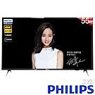 PHILIPS飛利浦 55吋 4K UHD聯網液晶顯示器+視訊盒 55PUH6233