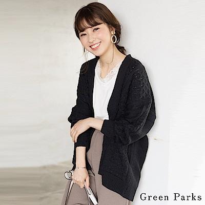 Green Parks 麻花口袋針織外套