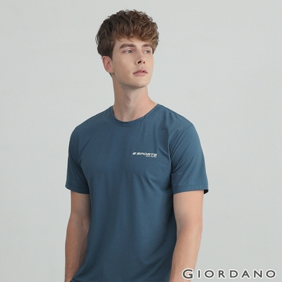 GIORDANO 男裝輕薄涼感素色圓領T恤 - 21 藍綠