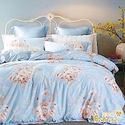 Betrise凝香懷意-藍 單人-3M專利天絲吸濕排汗二件式床包枕套組