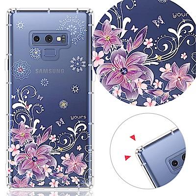 YOURS 三星 Galaxy Note9 奧地利彩鑽防摔手機殼-紫羅蘭