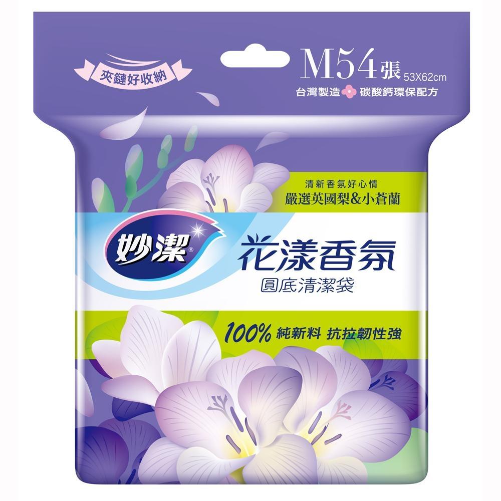 妙潔 花漾香氛清潔袋-M(54張/20L)