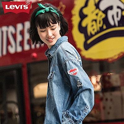 長袖襯衫洋裝 卡通印花 - Levis