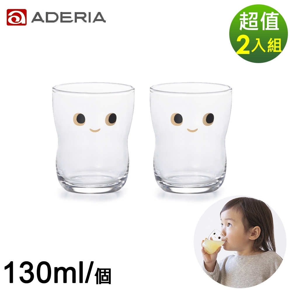 ADERIA  日本進口NICO系列大眼娃娃造型杯2入/組-130ml