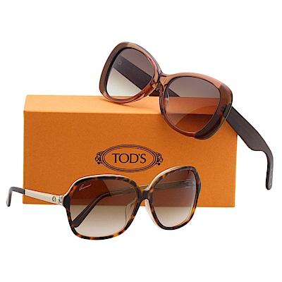 GUCCI / FENDI / BV /TOD'S 等太陽眼鏡 均一價3999元