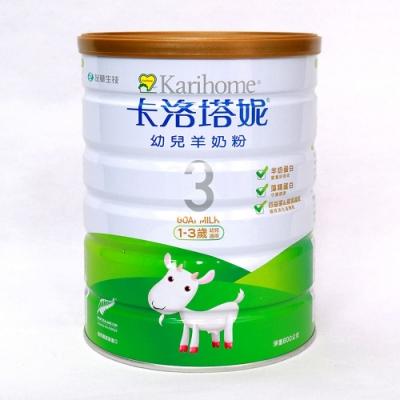 (卡洛塔妮)幼兒羊奶粉3號800gx2罐