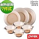 美國康寧Pyrex 透明耐熱玻璃餐盤7件組