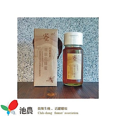 池上鄉農會 頂級龍眼花蜂蜜(700g)