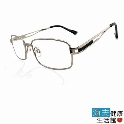 向日葵眼鏡矯正鏡片-未滅菌 海夫健康生活館 老花眼鏡 抗藍光 624121