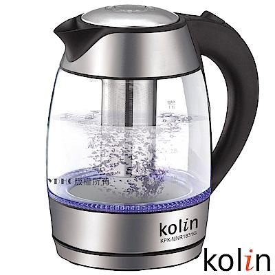 (福利品)歌林1.8L泡茶玻璃快煮壺KPK-MNR1831G
