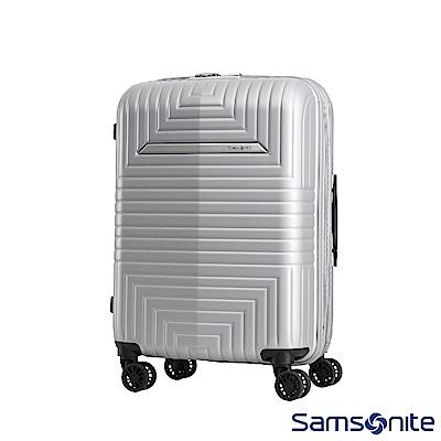 Samsonite新秀麗20吋D200 幾何圖形可擴充硬殼登機箱(銀)