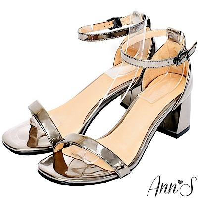 Ann'S不踩雷美腿製造機一字帶涼鞋-細帶6公分中跟-銀灰