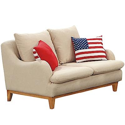 品家居 瑞利北歐風緹花布二人座沙發椅-132x95x83cm免組