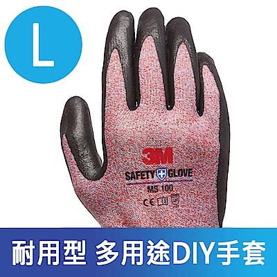 3M 耐用型/多用途DIY手套-MS100(紅色 L-五雙入)