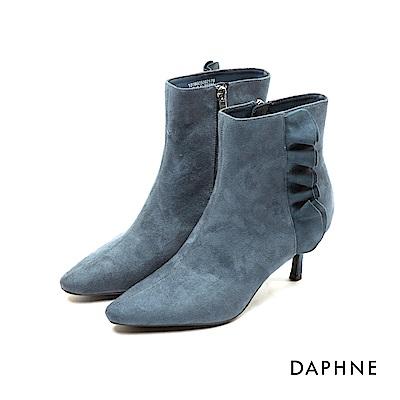達芙妮DAPHNE 短靴-氣質荷葉滾邊尖頭細高跟短靴-藍灰