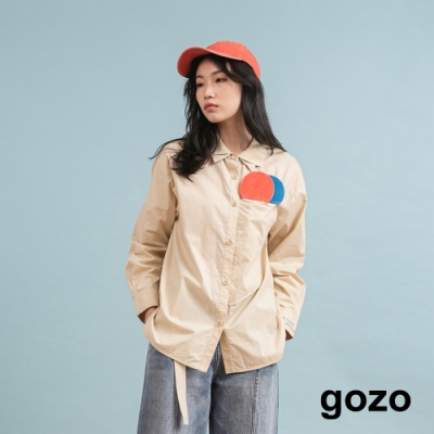 gozo Polo雙層領襯衫(黃色)