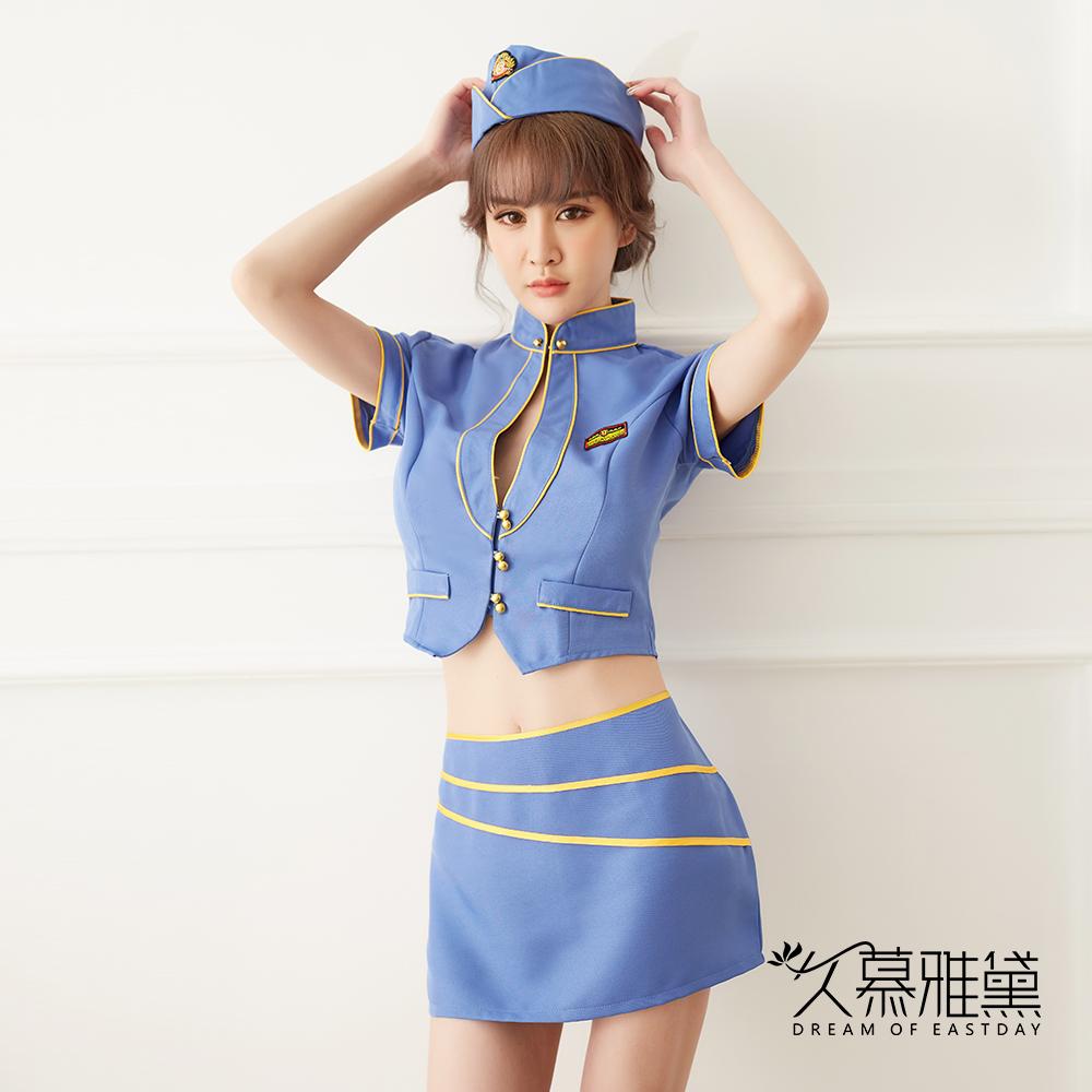 角色扮演服 時尚天使空姐制服 久慕雅黛